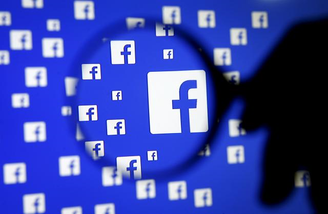 British lawmakers release internal Facebook documents