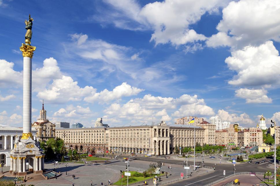 IBG to invest in Ukraine economy
