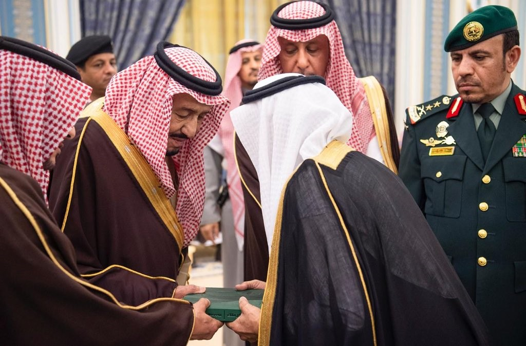 On March 19, 2019, King Salman received a copy of the 424-pages book authored by Dr. Ibrahim Al-Mutrif, on the four-years reign of King Salman, in the presence of the President of the Royal Protocols and the Commander of the Royal Guards.