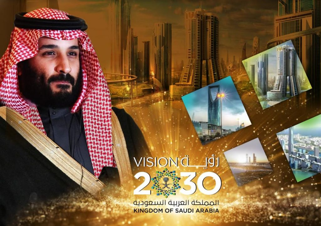 G20 RIYADH 2020 SUMMIT (2)