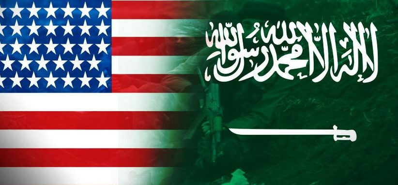 CALL FOR NEW SAUDI AMERICAN BUSINESS INITIATIVES
